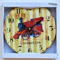 """Настенные часы """"Паровоз"""" 228-2"""