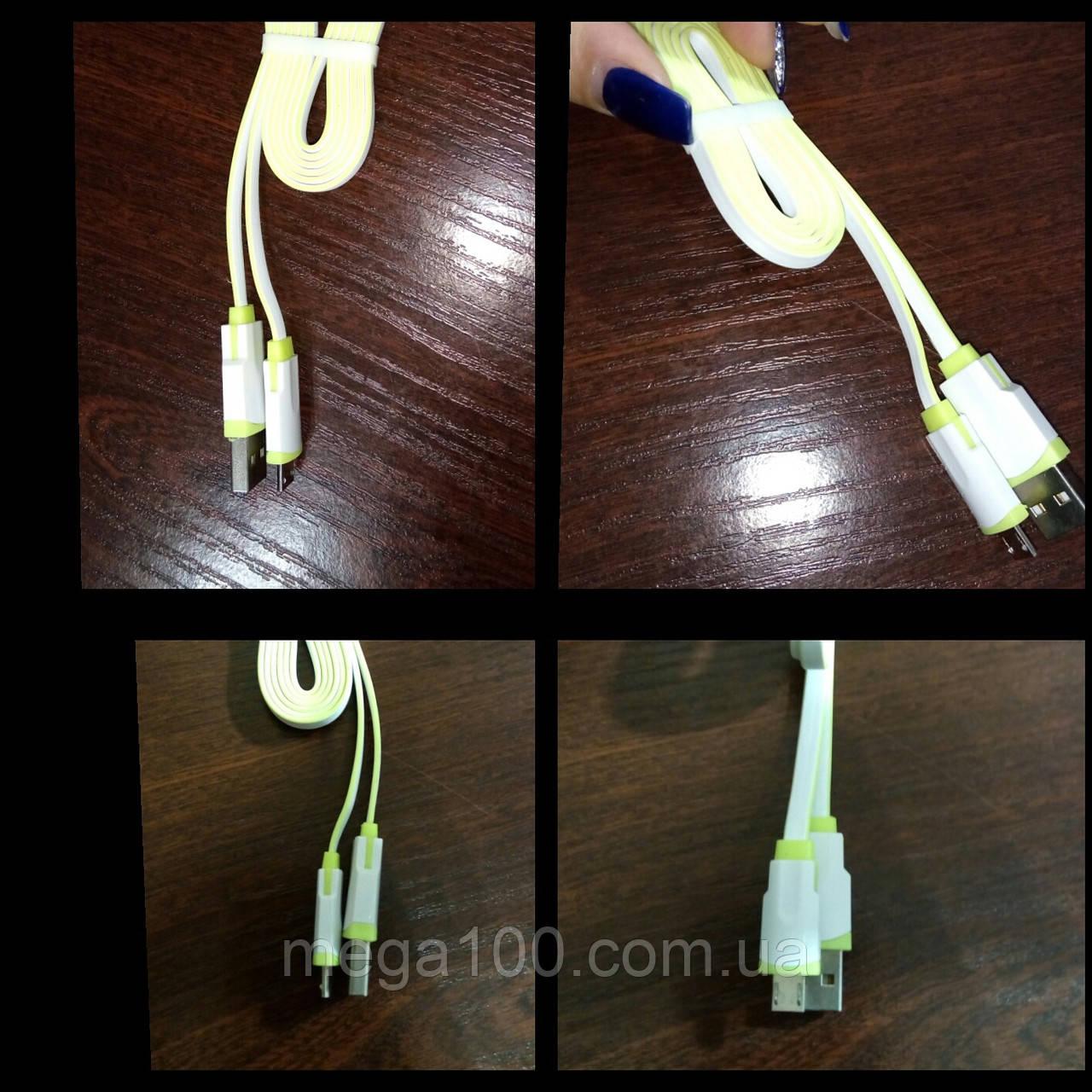 USB шнур, microUSB , метровые, качественные
