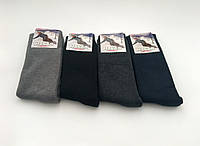 Махровые мужские носки Hakan