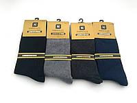Шерстяные мужские носки Kardesler