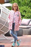 Куртки детские, ветровки