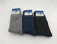 Шерстяные мужские носки Hakan