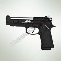 Beretta M9 Elite IA [KSC] ||GBB