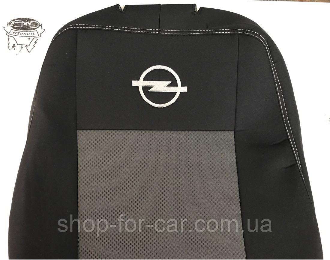 7622020e304f Авточехлы Opel Astra G Classic EMC Elegant - Интернет-магазин Iva-avto в  Харькове