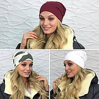Женская шапка трикотажная 15 цветов