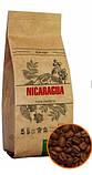 Кофе Nicaragua, 100% Арабика, 1кг, фото 2