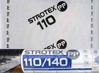 Паробарьер STROTEX 110 РІ