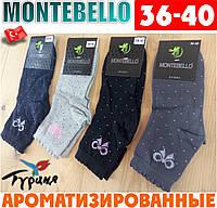 Ароматизированные женские носки  MONTEBELLO Турция бамбук 36-40 размер бантик  НЖД-786
