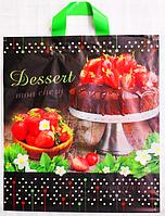 """Пакет полиэтиленовый Типа Петля """"Десерт"""" 37 х42 см / уп-25шт"""