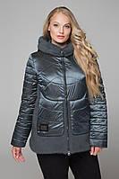 Женские осенние куртки больших размеров