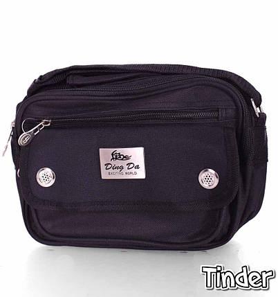 Мужская сумка через плече 2088, фото 2
