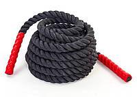 Тренировочный канат для кроссфита(9м) COMBAT BATTLE ROPE FI-5311-9