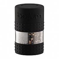 Мельница для соли и перца Bodum Bistro (черная)