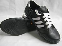 Кожаные детские кроссовки распродажа