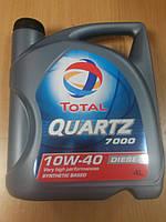 Масло моторное TOTAL QUARTZ DIESEL 7000 10w40 4л. 203710 - производства Франции, фото 1