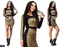 Платье H-8831