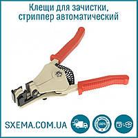 Клещи для зачистки проводов от 0,5 до 2мм, стриппер автоматический