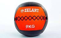 Мяч медицинский (волбол) WALL BALL 9кг (PU, наполнитель-метал. гранулы, d-33см, красный)