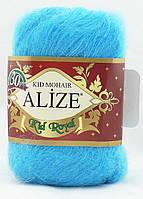 Alize Kid Royal №443 бирюзовый
