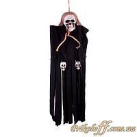 Декор на Хеллоуин, череп черный