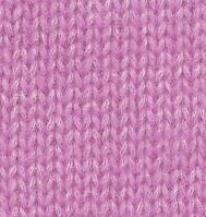 Alize Lotus №116 розовый