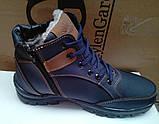 """Мужские зимние ботинки """"SunShine"""" Б-13 (синие), фото 2"""