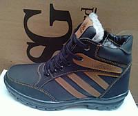 """Мужские зимние ботинки """"SunShine"""" Б-13 (черные)"""