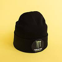 Черная шапка Jordan в Украине. Сравнить цены e908426ed45c6