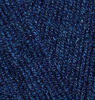 Alize Sekerim Bebe №58 темно-синий