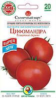 Семена Томат высокорослый Цифомандра (томатное дерево) 20 семян Солнечный Март