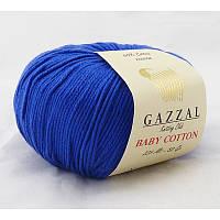 Gazzal Baby Cotton №3421 ярко-синий