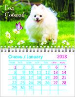 """Календарь """"Год Собаки"""" на 2018 год Шпиц (магнит)"""