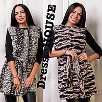 Женский модный жилет из искусственного качественного меха (2 цвета)