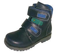 Кожаные зимние ботинки на мальчика 22-25 синие