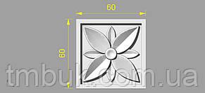 Розетка 15 - 60х60 - из дерева квадратная, фото 2