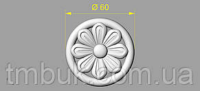 Розетка 17 - 60х60 - цветок, фото 2