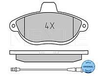 Тормозные колодки передние Fiat Scudo -Peugeot Expert 96-2003, (тип Bendix)