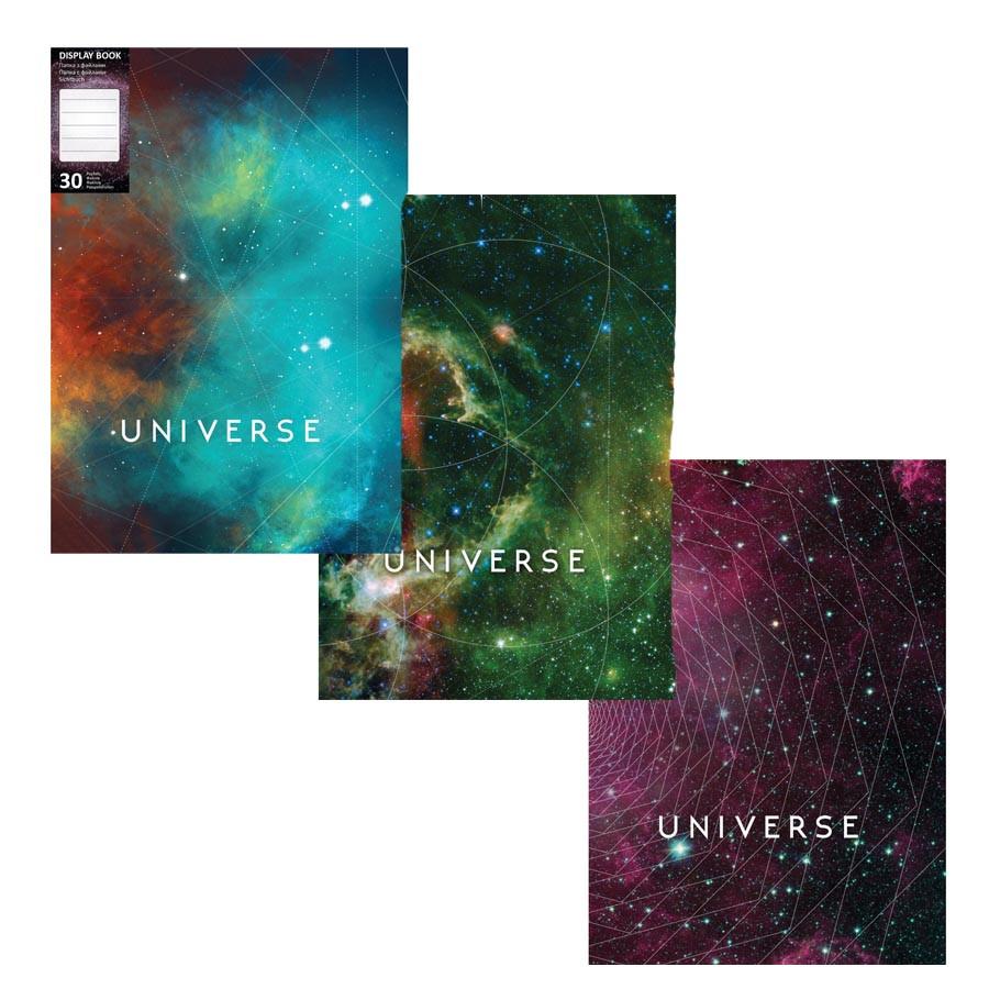 Папка А4 30 файлов Universe - Kancbox в Одессе