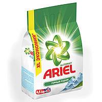 Порошок Ariel Горный родник автомат 4.5 кг