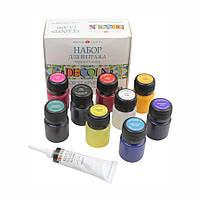 Набор витражных красок Decola 9 цветов