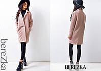 Пальто из буклированной ткани 0921-1