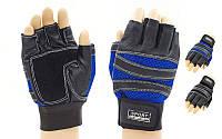 Перчатки спортивные многоцелевые BC-1018-L (кожа, откр.пальцы, р-р L, черный, синий)Z