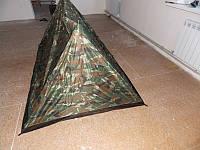 """Палатка """"Minipack"""", цвет: woodland, размер: 213x137x97 см"""