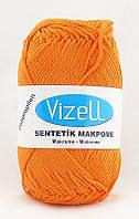 Vizell Macrame №210 оранжевый