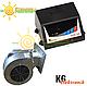 KG Elektronik SP 05 LED + DP 02 Комплект автоматики для твердотопливных котлов, фото 2
