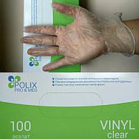 Перчатки виниловые, опудренные Polix Pro&Med, прозрачные  (50пар/упак)