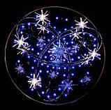 Красивая детская люстра с звездочками 8312-6+1, фото 3
