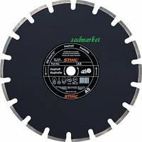 Диск для бензорезов алмазный STIHL- spezial А80 ф 400 мм