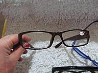 Очки для зрения (+1, 2, 2.5, 3, 4)