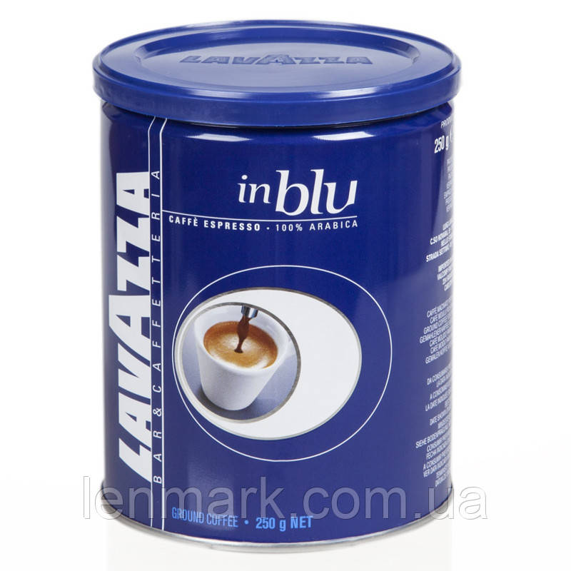 Кофе Lavazza Lavazza in Blu  (ж/б) 250г молотый 100% арабика